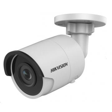 Hikvision DS-2CD2025FWD-I (2.8mm)