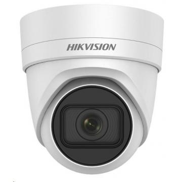 Hikvision DS-2CD2H43G0-IZS (2.8-12mm)