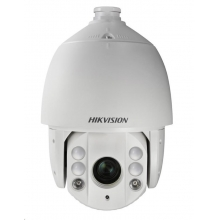 HIKVISION DS-2DE7225IW-AE (4.8-120mm)