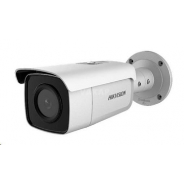 Hikvision DS-2CD2T46G1-2I (2.8mm)