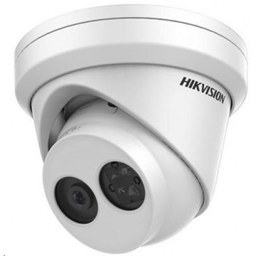 Hikvision DS-2CD2343G0-IU (2.8mm)