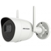HIKVISION DS-2CV2046G0-IDW (2.8mm)