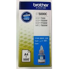 Brother BT-5000C - modrá