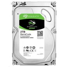 Seagate BarraCuda - 2TB (ST2000DM008)
