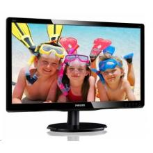 Philips 200V4QSBR FHD - LED monitor 20