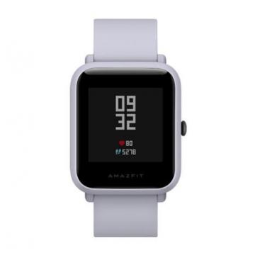 Xiaomi Mi Sports Watch Basic, šedé