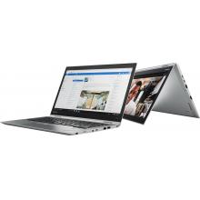 Lenovo ThinkPad X1 Yoga 3 Silver