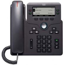Cisco 6851 - IP telefon s adaptérem