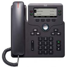 Cisco 6841 - VoIP telefon s adaptérem