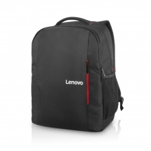 Lenovo Backpack B515 (15.6