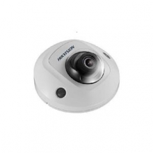 Hikvision DS-2CD2543G0-IS (2.8mm)