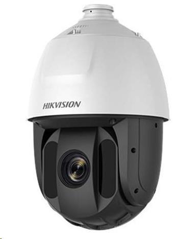 Hikvision DS-2DE5225IW-AE (25x) - obrázek č. 0