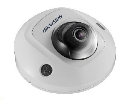Hikvision DS-2CD2555FWD-I (2.8mm) - obrázek č. 0