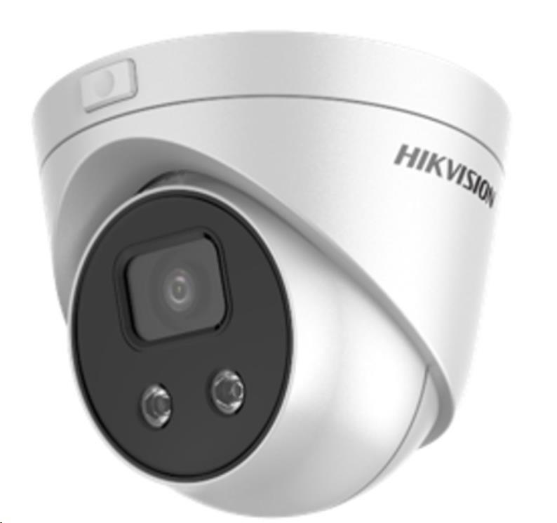 Hikvision DS-2CD2346G1-I (2.8mm) - obrázek č. 0