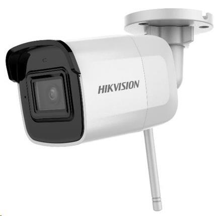 Hikvision DS-2CD2051G1-IDW1 (4mm) - obrázek č. 0
