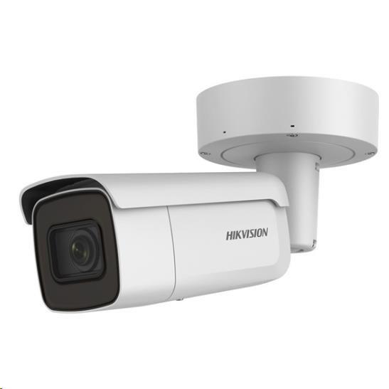 Hikvision DS-2CD2645FWD-IZS (2.8-12mm) - obrázek č. 0