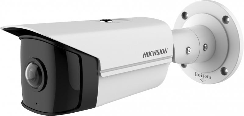 Hikvision DS-2CD2T45G0P-I (1,68mm) - obrázek č. 0