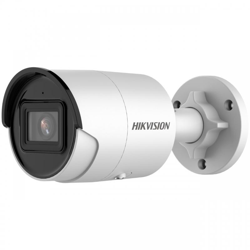 Hikvision Digital Technology DS-2CD2023G2-I - obrázek č. 0