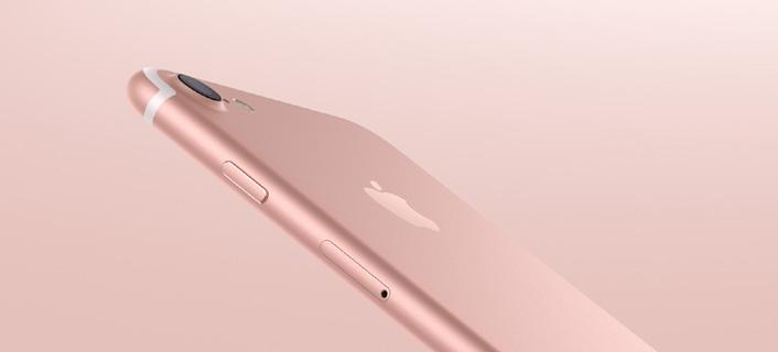 Apple iPhone 7 Plus 32GB - Rose Gold - obrázek č. 1