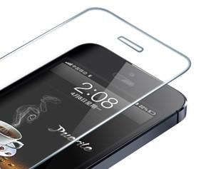 ScreenShield ochrana displeje Tempered Glass pro Samsung Galaxy S5 mini (SM-G800) - obrázek č. 0