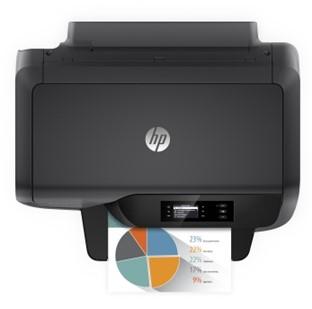 HP Officejet Pro 8210 Inkoustová tiskárna - obrázek č. 2