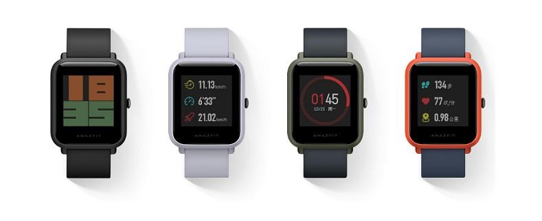 Xiaomi Mi Sports Watch Basic, šedé - obrázek č. 2