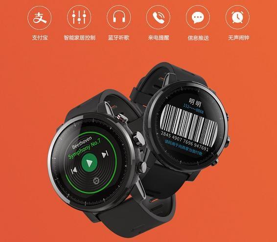Xiaomi Huami Amazfit 2, Global - chytré hodinky - obrázek č. 0